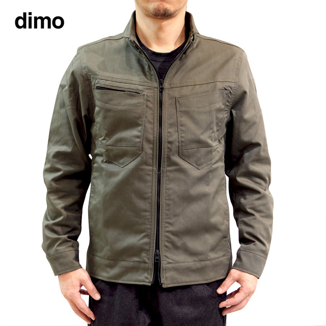 dimo   Stretch Work Jacket D513 5L