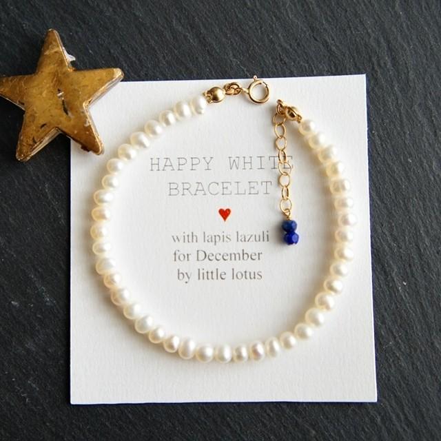 12月 HAPPY WHITE BRACELET ラピスラズリ