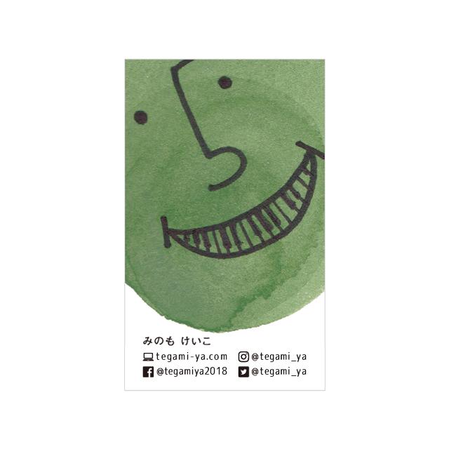 名刺 テンプレート 印刷|MTG-065 ピアノマン水彩マジック01|用紙は白色がきれいな凹凸のあるやさしい雰囲気のモデラトーンGAピュアが特におすすめ