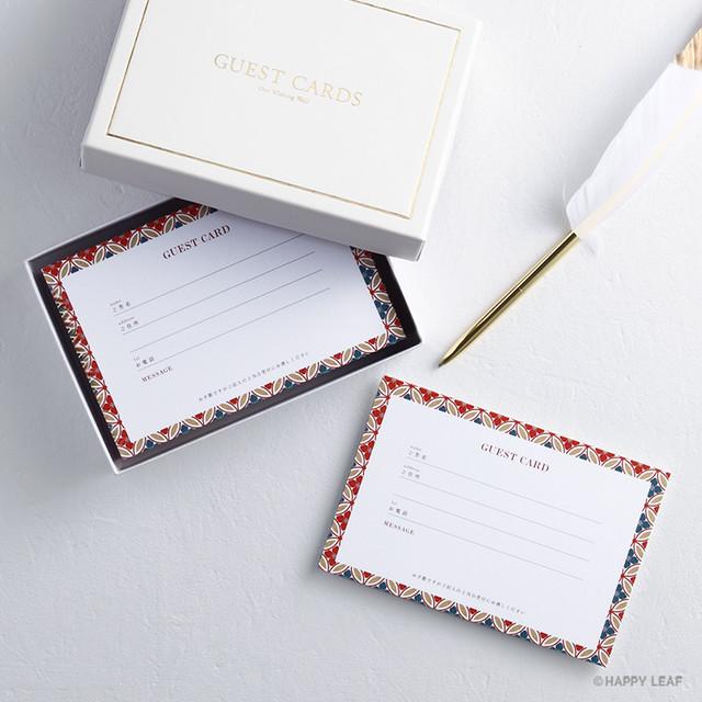 ゲストカード & BOX 『七宝』/50枚セット