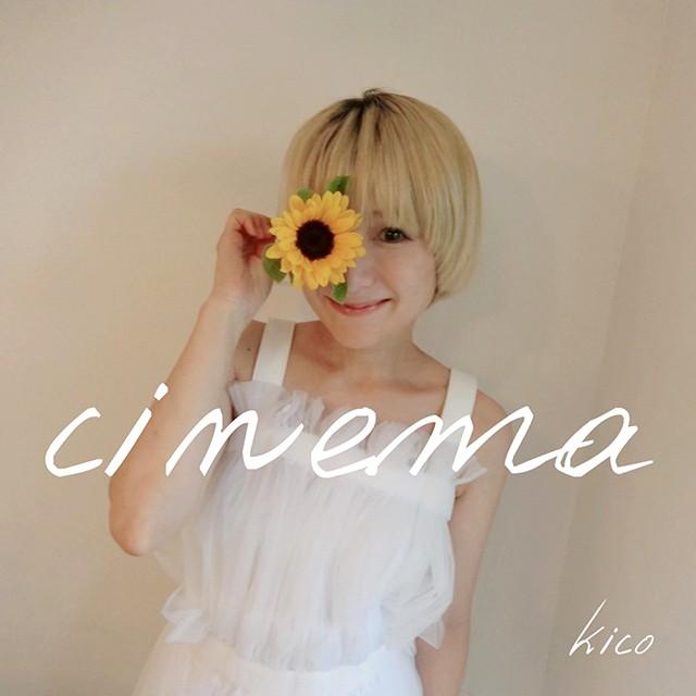 【5th album】cinema ※CDアルバムのみとなります