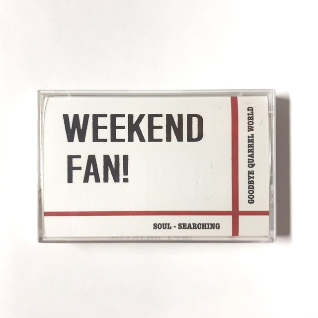 【TAPE】WEEKEND FAN!