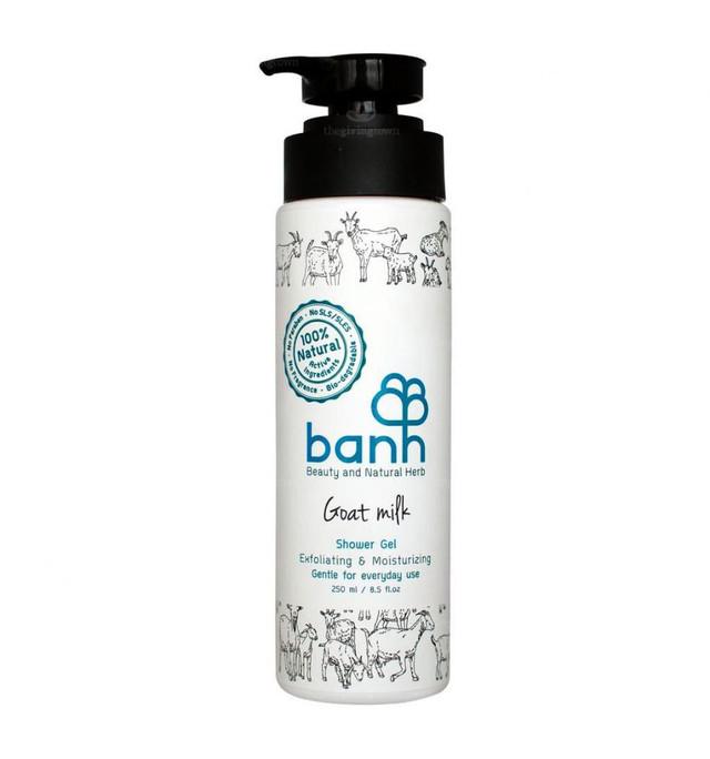 banh - 竹炭石けん(230g)