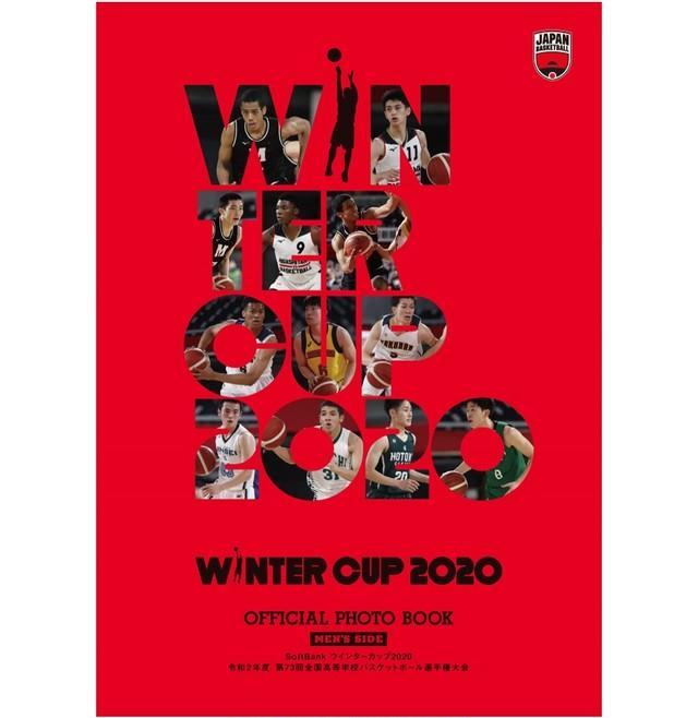 WINTER CUP2020 オフィシャルフォトブック