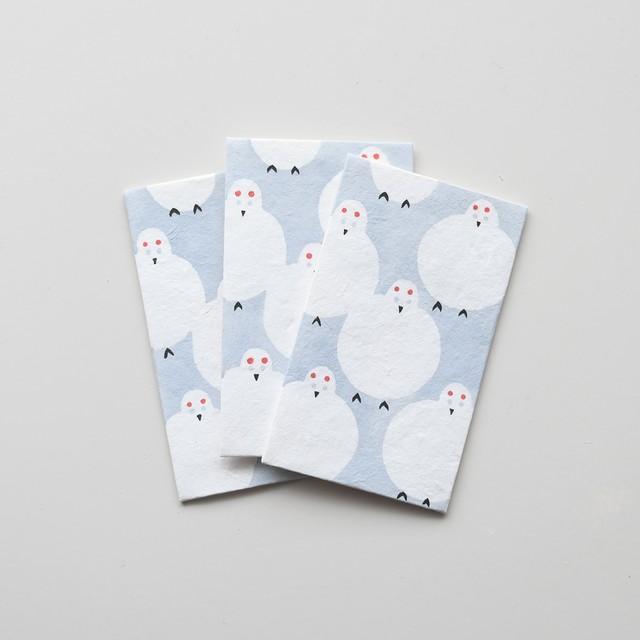 手摺りぽち袋「ちらし柄シリーズ」