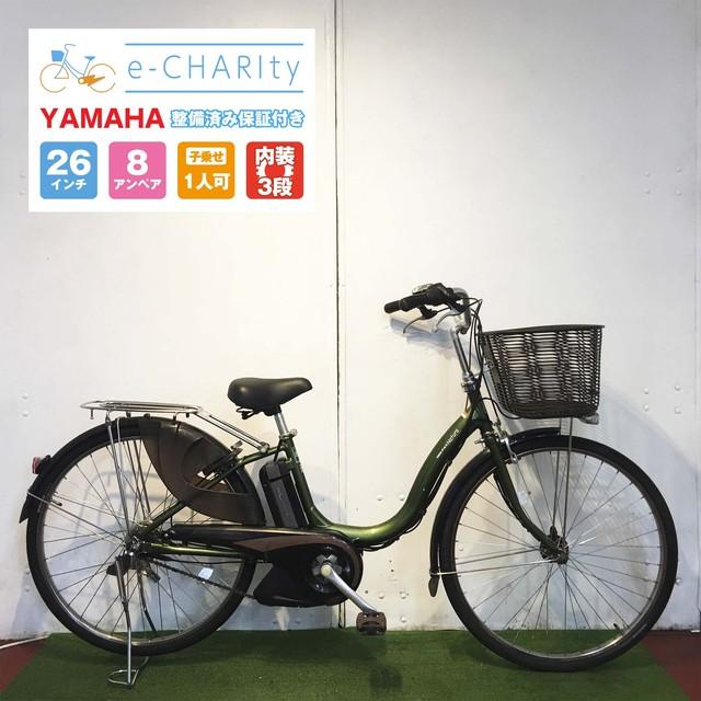 電動自転車 ママチャリ YAMAHA PAS ナチュラ グリーン 26インチ【YL015】【横浜】