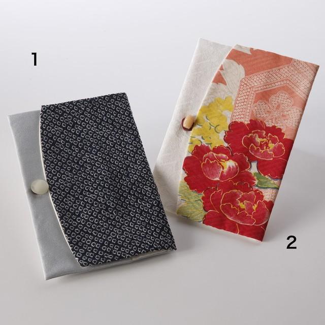 古裂のケース型袱紗(印帖入れ) FUKUSA