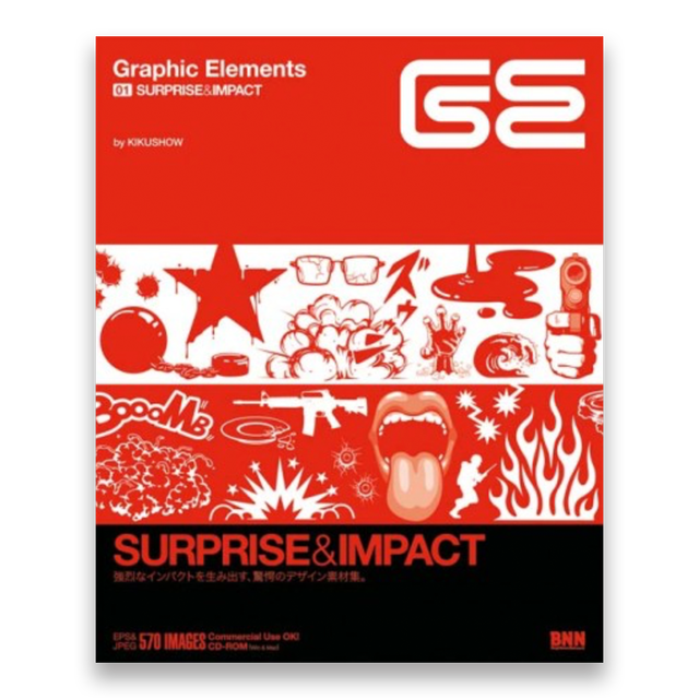 Graphic Elements 01 SURPRISE&IMPACT[サプライズ&インパクト]