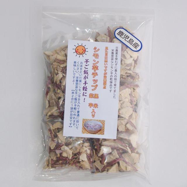 シモン芋チップ 6P