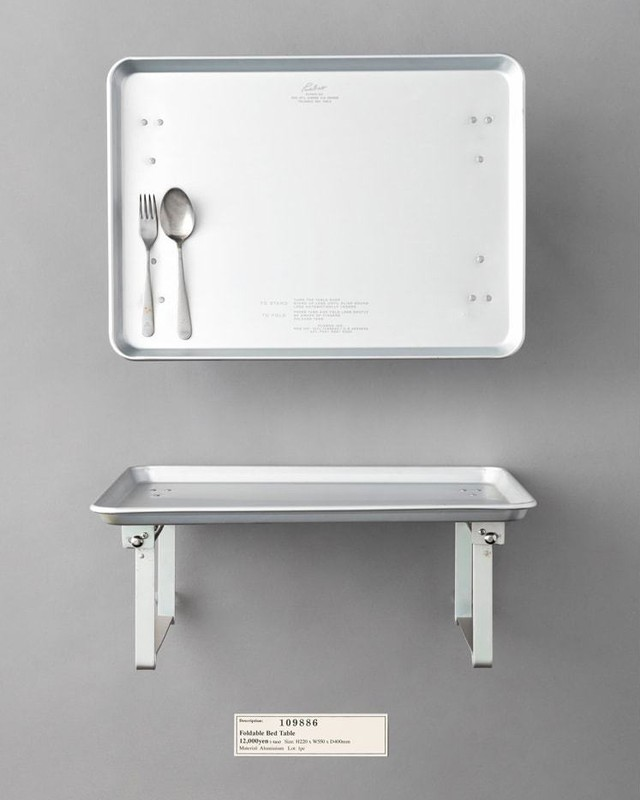 PUEBCO FOLDABLE BED TABLE