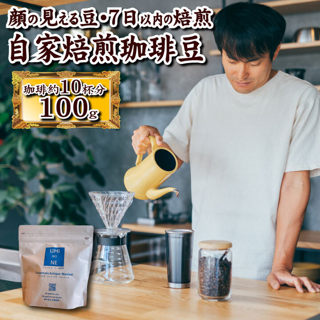 顔の見えるスペシャルティ―コーヒー100g タイ ドイパンコン ウォッシュド