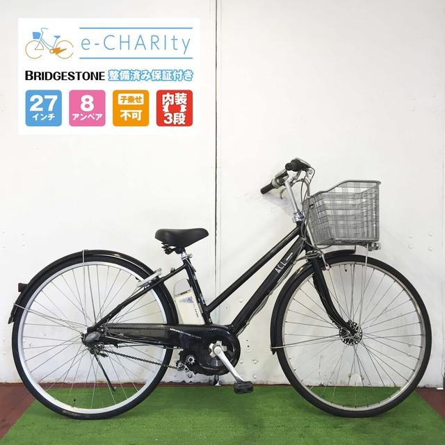 電動自転車 シティ BRIDGESTONE ACL ブラック 27インチ 【YU030】 【横浜】