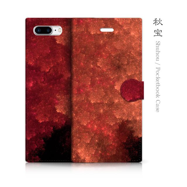 秋宝 - 和風 手帳型iPhoneケース
