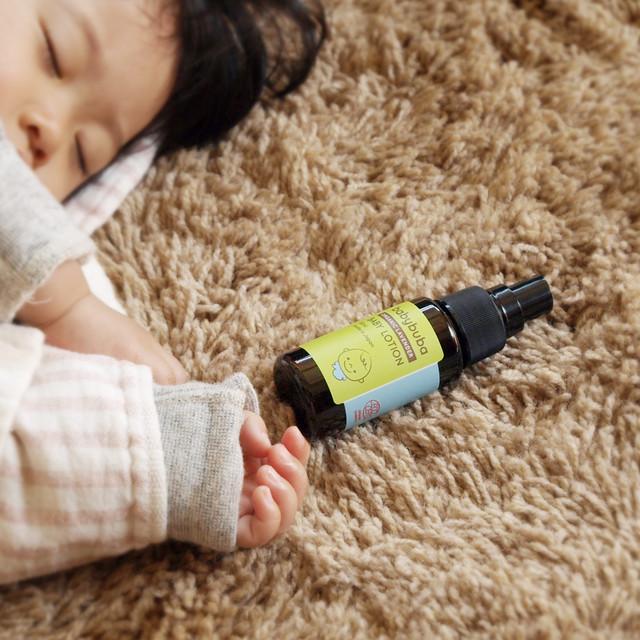 babybuba ベビーローション 100ml 新生児から使える