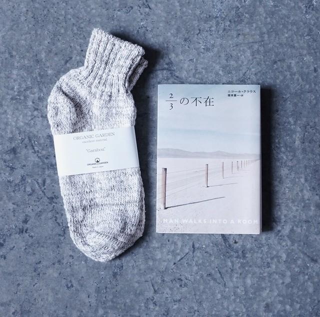 秋の夜長のおまかせ便B / 古本+靴下のセット