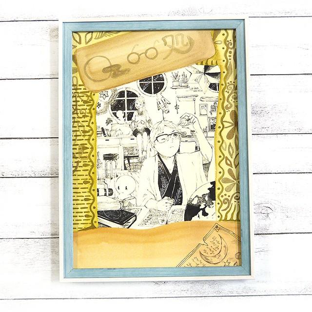 【嶋波誌麻×望森ゆき】異国の宇宙研究所/イラスト原画