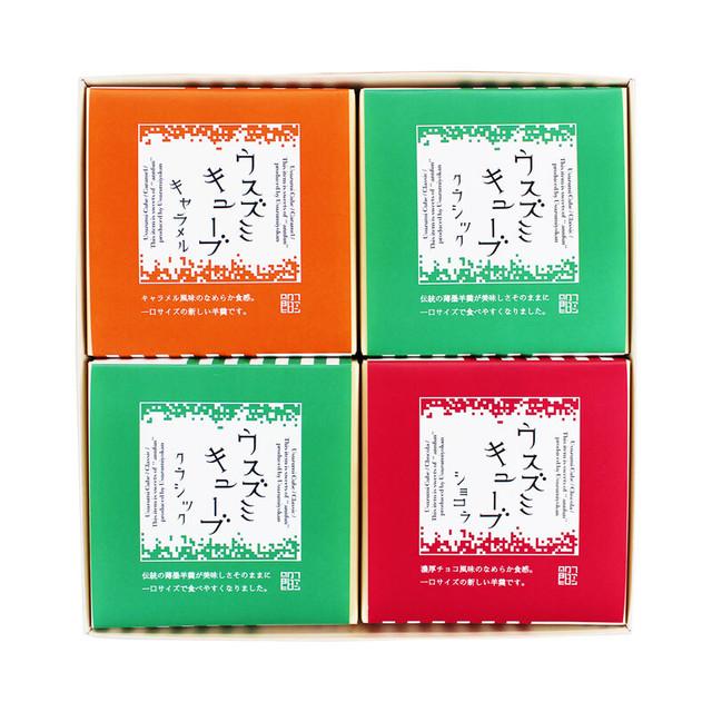 ウスズミキューブ 4箱 セット (クラシック×2/ショコラ×1/キャラメル×1)