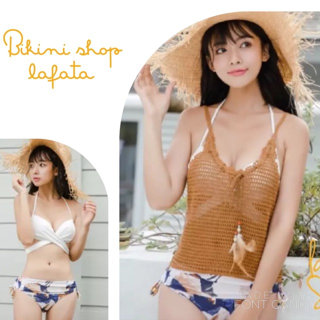 【即納】送料無料!水着  ビキニ 3点セット ~  Bikini ~ 939