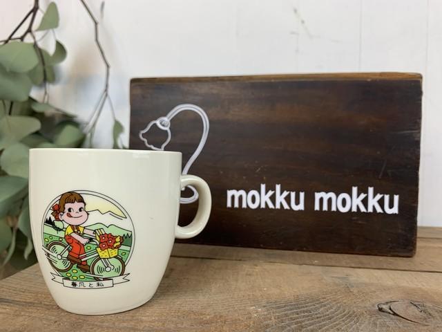 No.i85 ぺこちゃんのマグカップ / 古道具