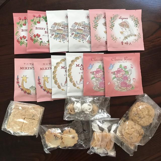 【オリジナル缶入り】英国菓子&ミニティーバッグ12袋(各1個入)