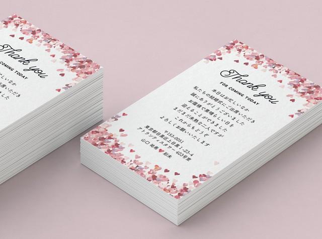47円~/枚 サンキューカード 印刷代込 【ハートコンフェッティ】│結婚式 ウェディング