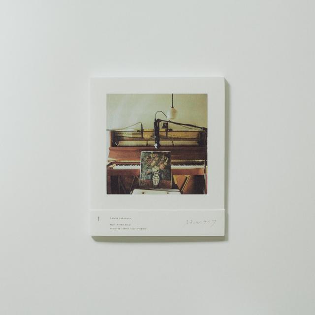 【CD】haruka nakamura スティルライフ
