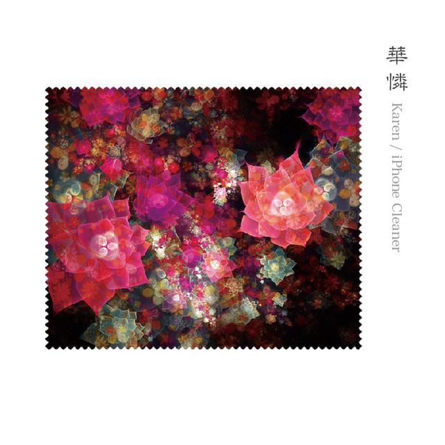 華憐 - 和風 クリーナー(画面・メガネ拭き)