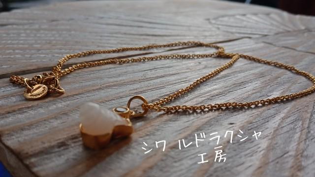 【入魂儀式済】ケオン&シトリン★ゴールドチェーンネックレス(B)