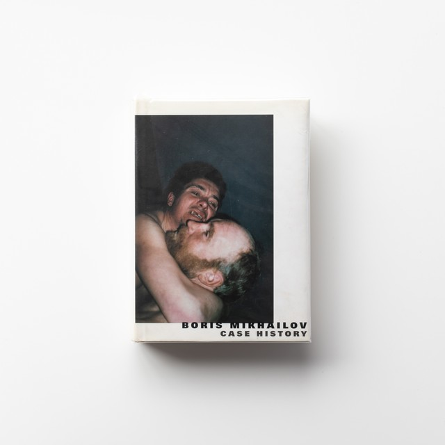 (古本) Case History by Boris Mikhailov