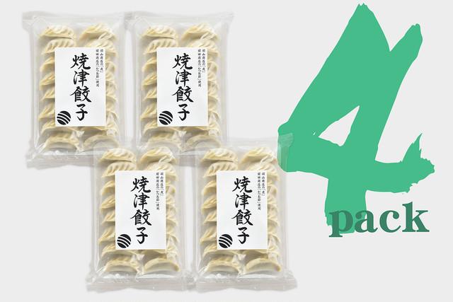 焼津餃子「16個入り×4袋」セット