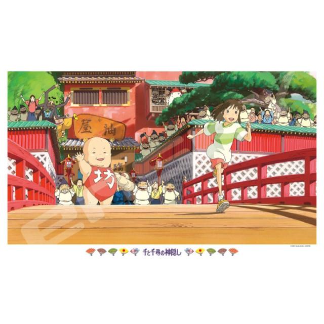 【8月発売予定】千と千尋の神隠し ジグソーパズル 1000ピース(さよなら油屋/9309)