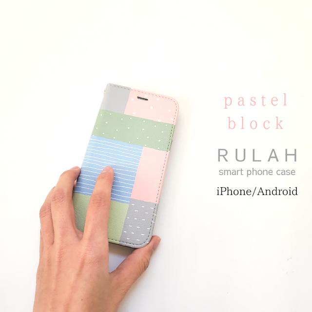 iPhone12  XPERIA など全機種対応 RULAH pastel block 手帳型スマホケース