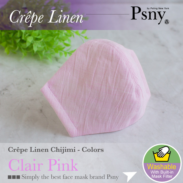 PSNY クレープ リネン・クレールピンク 花粉 黄砂 不織布フィルター入り 立体 おとな 大人 かわいい マスク 送料無料 P08