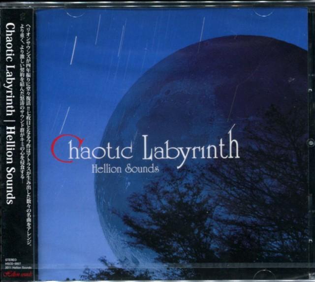 Chaotic Labyrinth :ATLUS music arrange (アレンジ音楽CD)販売サイト変更中