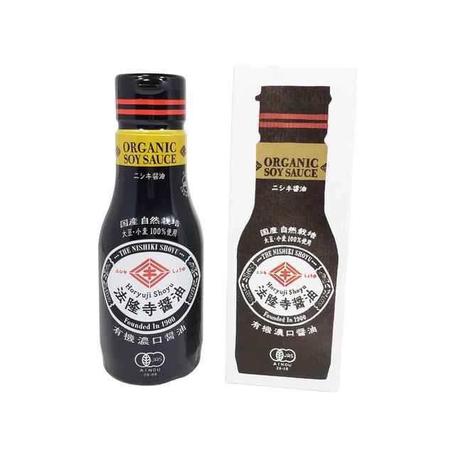 ニシキ醤油 法隆寺醤油 新鮮ボトル入り 200ml 有機 国産 自然栽培 酵母菌