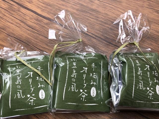 瀬戸内 塩レモンサブレ(12個入)
