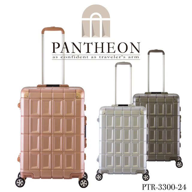 【4~5泊用】PANTHEON PTR-3300-24 70L