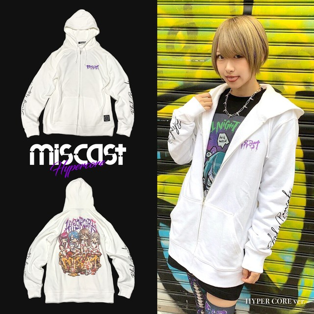 "MIS-03 miscast × HYPER COREコラボレーション""miscast on the BLOODY PANCAKE""ジップパーカー(白)"