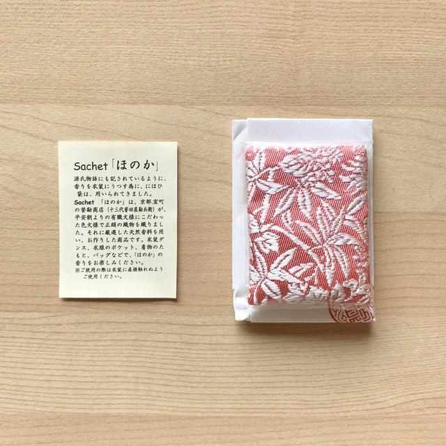 Sachet「ほのか」(にほひ袋) ピンク 桐笹