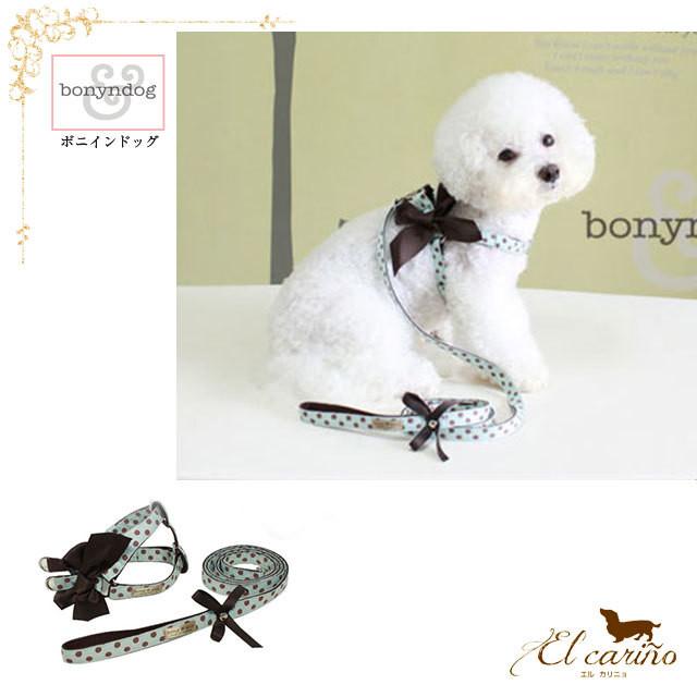 7。Bonyndog【正規輸入】 首輪 リード ブルー 大型犬専用 春 夏 秋 冬 S