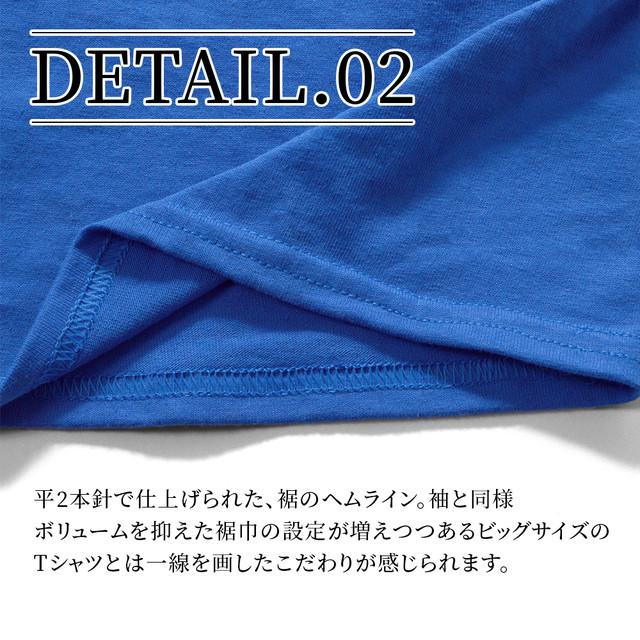 OMECO オメコ ロゴ 春画 Tシャツ (2カラー:アッシュ/ロイヤル)(3サイズ:M/L/XL)
