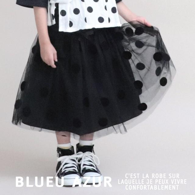 【BLUEU AZUR】 チュールレーススカート 90〜130cm(C34222-11)