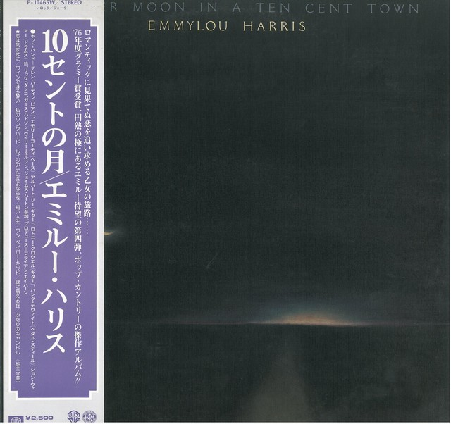 EMMYLOU HARRIS / QUARTER MOON IN A TEN CENT TOWN (LP) 日本盤