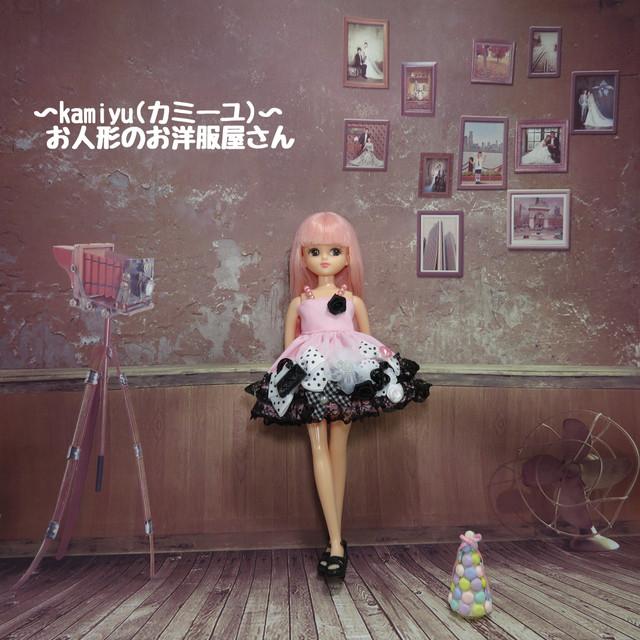リカちゃんミニドレス(水色2)