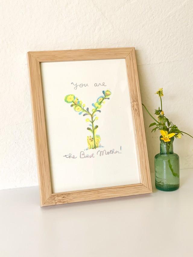 [ 母の日特別企画 ]Blooming yourself !  お名前のイラストレーションを描き下ろし!