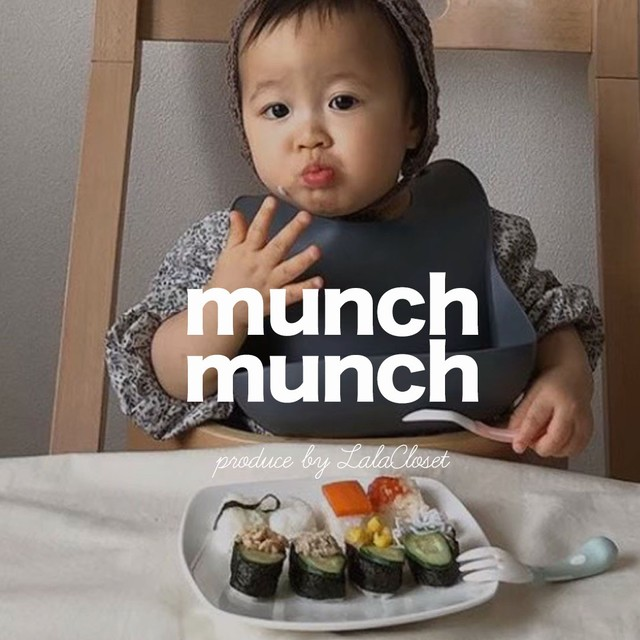 巾着付 munch munch BIB ◾︎no.7/charcoal (シリコンビブ/チャコール) #produce by LalaCloset