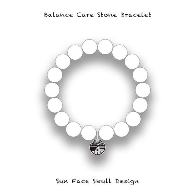Silver Charm Balance Care Stone Bracelet 400 / Sun Face Skull Design 001  ( White Onyx )