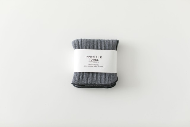NNER PILE TOWEL : mini (Charcoal) / SHINTO TOWEL