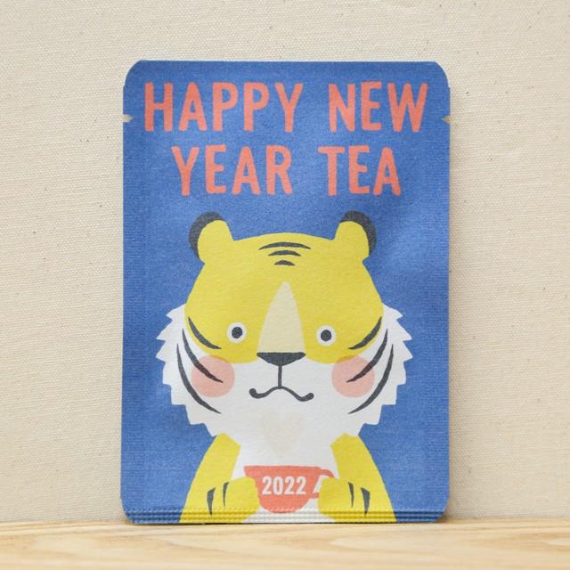 HAPPY NEW YEAR TEA (2022年トラ)|ごあいさつ茶|和紅茶ティーバッグ1包入り