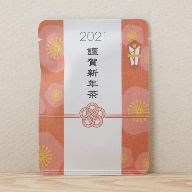 2021謹賀新年茶|年末年始|ごあいさつ茶|玉露ティーバッグ1包入り